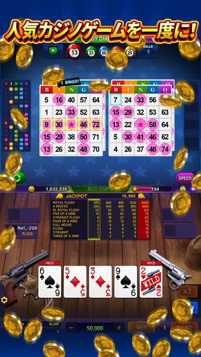 ギャラクシーカジノライブ - ベガススロット&テーブルゲーム ScreenShot3
