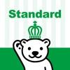 チャンクで英単語 Standard - iPhoneアプリ