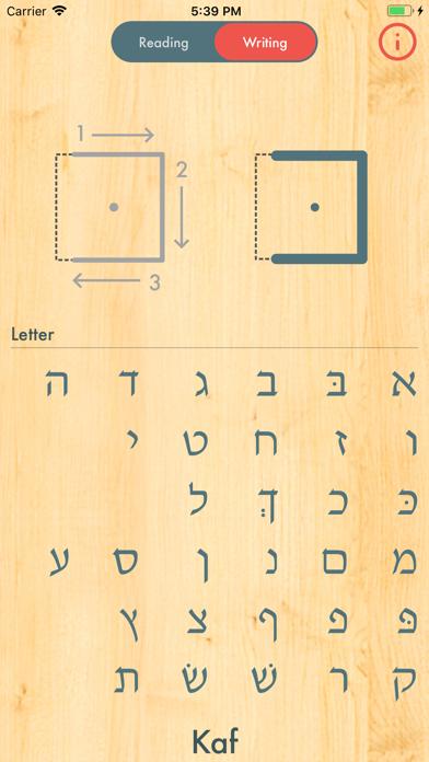 Eyal: Letter Bank screenshot #2
