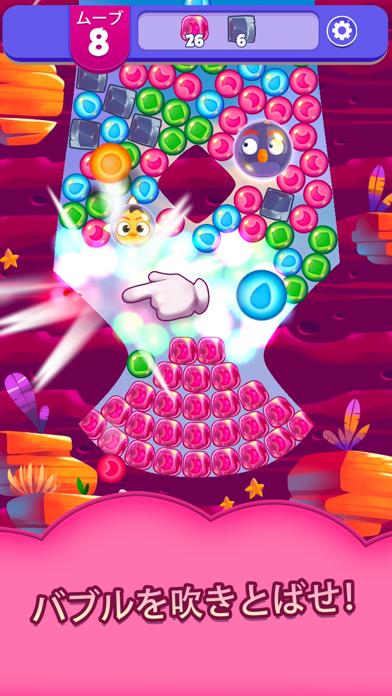 Angry Birds Dream Blastのおすすめ画像4