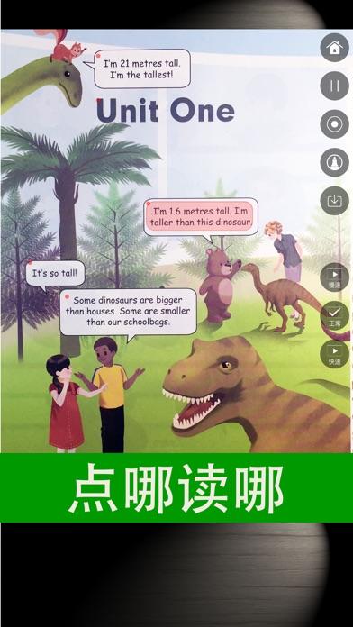 六年级下册英语PEP小学人教版同步教材点读机 screenshot 6