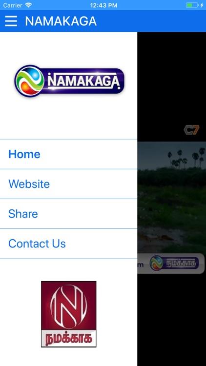 Namakaga TV