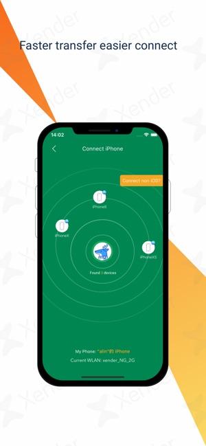 🏆 Agt xender download kaise kare video | Ek Mobile Se Dusre Mobile