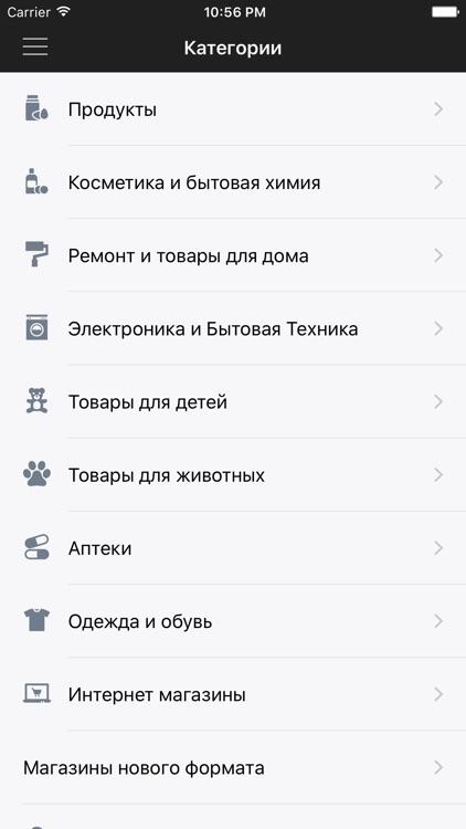 SkidkaOnline screenshot-4