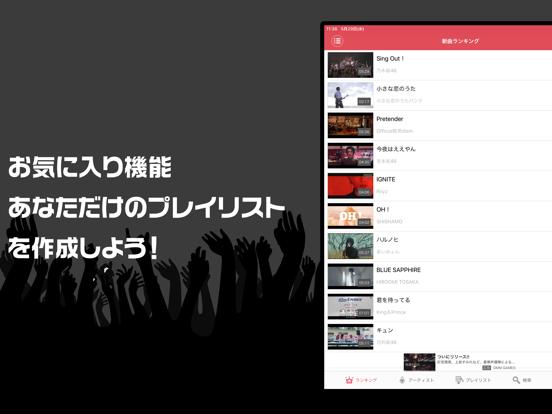 音楽プレイヤー Music LIST Zのおすすめ画像3