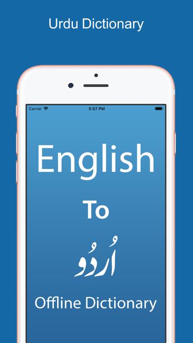 Urdu Dictionary & Translator screenshot one