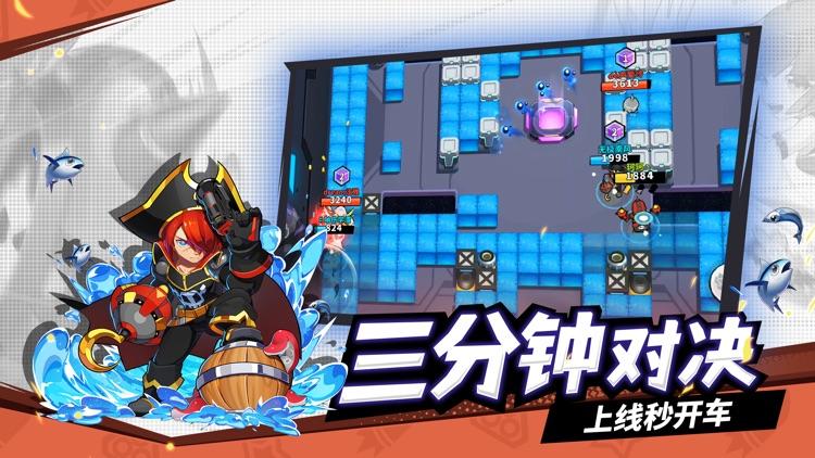 迷你先锋 screenshot-4