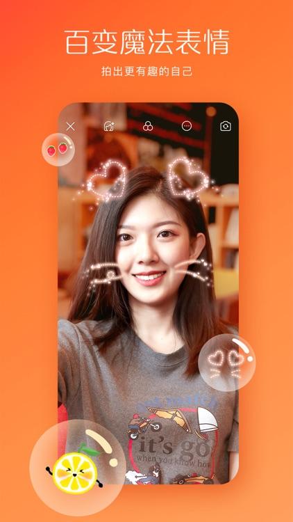 快手 screenshot-1