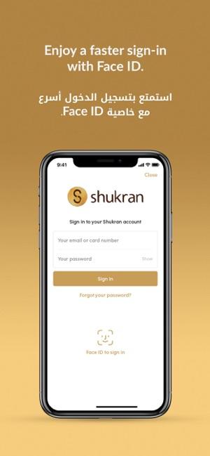 Shukran - شكرًا on the App Store