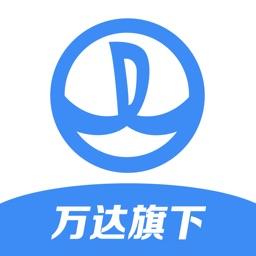 万e贷-分期贷款app