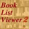 BookListViewer2