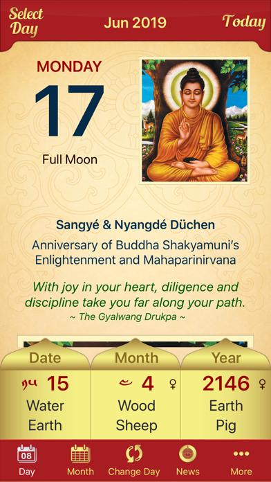 点击获取Drukpa Lunar Calendar