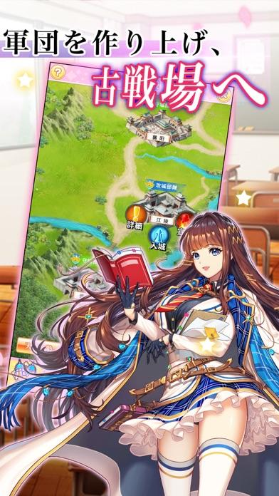 一騎学園〜進撃!当千の魔法少女〜のおすすめ画像4