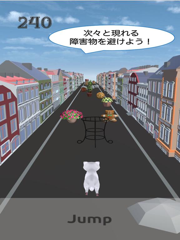 CatAdventure screenshot 8