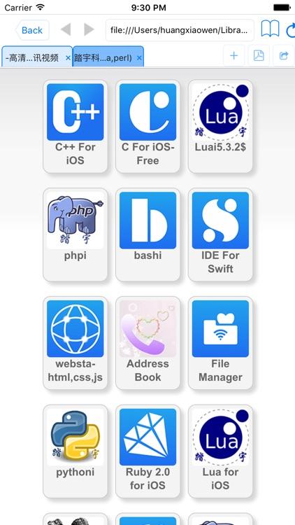 Editer For Swift programming screenshot-3