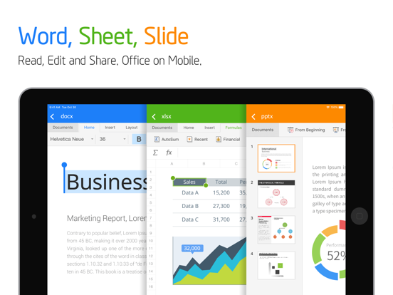 Polaris Office + PDF screenshot