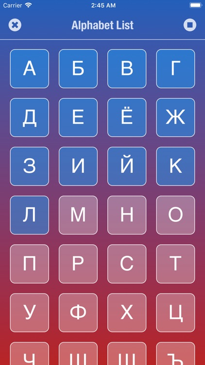 Russian Alphabet screenshot-2