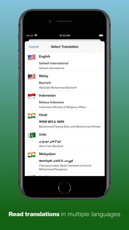 Quran Memorizer screenshot-8