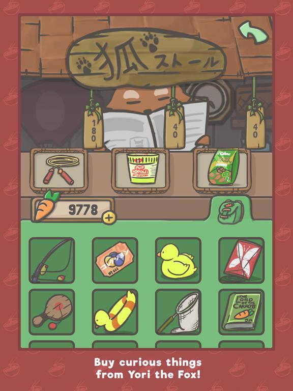 Tsuki Adventure screenshot 4
