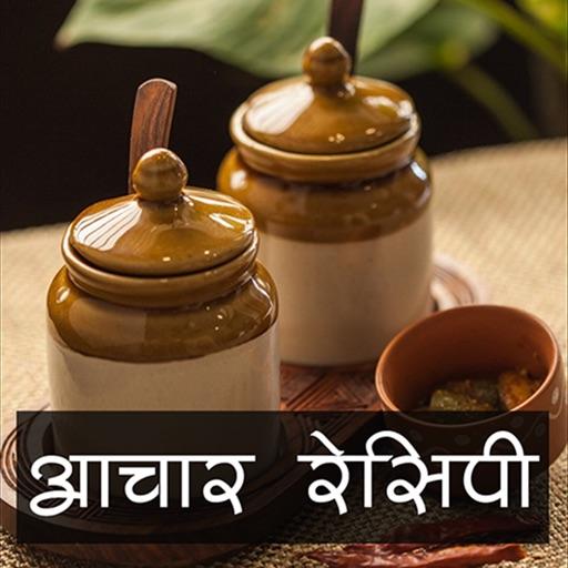 Achar Recipes In Hindi