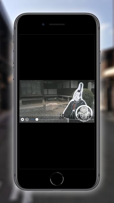 マチアルキ - 自分でつくれるARアプリのおすすめ画像4