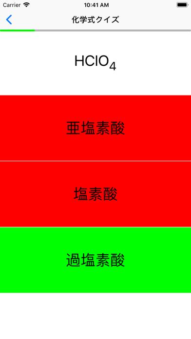 https://is4-ssl.mzstatic.com/image/thumb/Purple113/v4/85/0e/c7/850ec759-bc25-f82b-d7d8-c9d5ba487af7/mzl.rquqnjyt.png/392x696bb.png