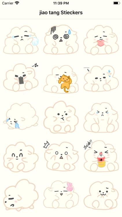 jiao tang Stickers