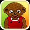 Teddy Bear : Kindergarten