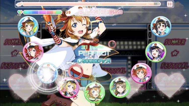 ラブライブ!スクールアイドルフェスティバル(スクフェス) screenshot-5