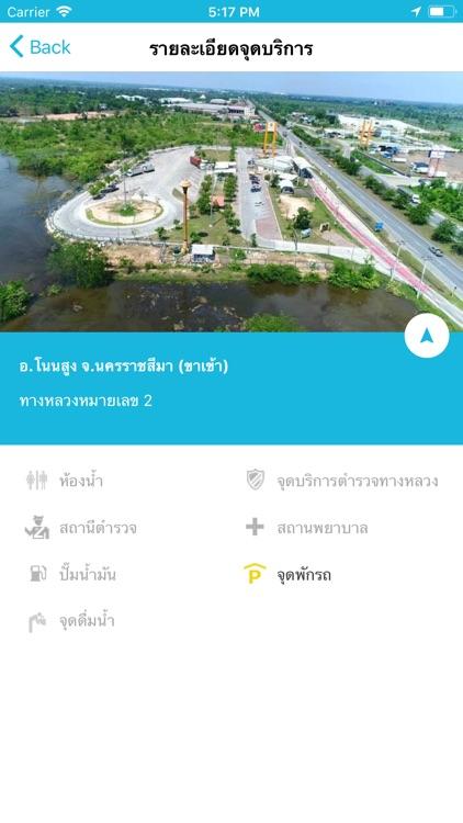 Highway Traffic screenshot-5