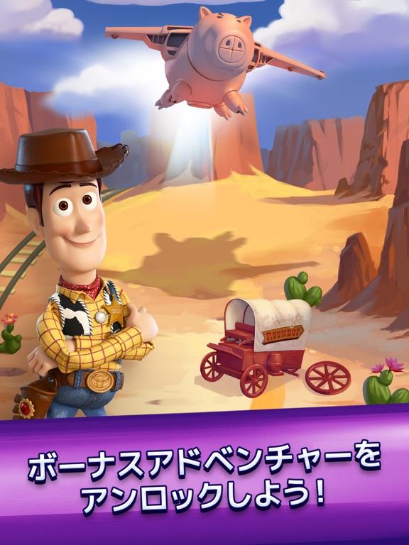 トイ・ストーリードロップ!のおすすめ画像6