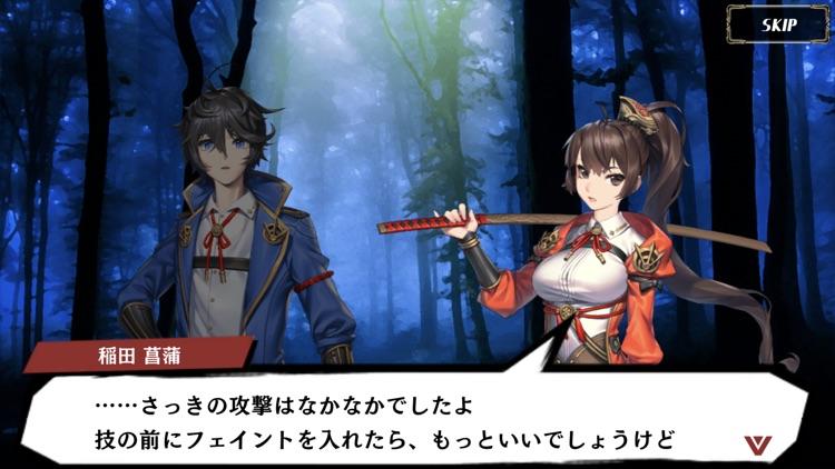 錬神のアストラル screenshot-3