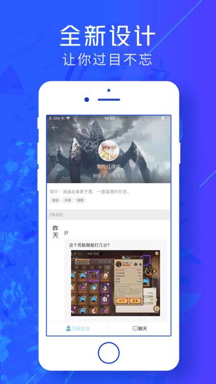 游戏云咖 screenshot-2