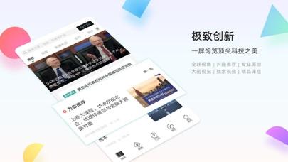 下载 钛媒体-专业财经科技新闻与知识服务 为 PC
