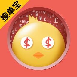 财鸟接单宝-信贷经理信贷员展业获客抢单助手