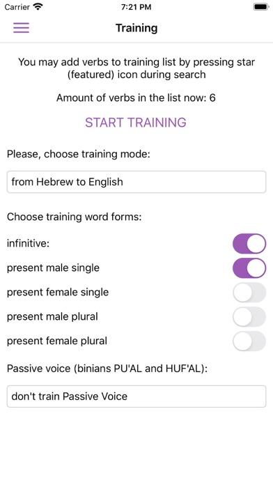All Hebrew Verbs screenshot 7