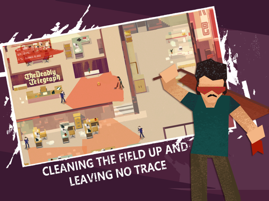 Serial Cleaner! screenshot 8
