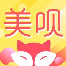 美呗-整容咨询与微整形案例app