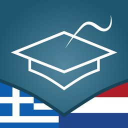 Dutch | Greek - AccelaStudy®