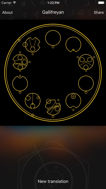 Gallifreyan Translator screenshot-3