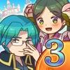 大繁盛! まんぷくマルシェ3 - iPhoneアプリ