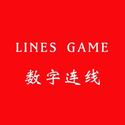 数字连线游戏 - 连接相同的数字