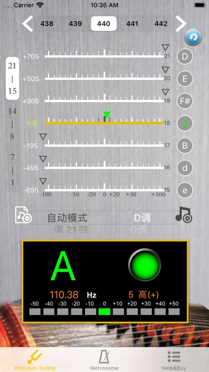 GuZheng Tuner - Pitch