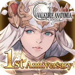 ‎VALKYRIE ANATOMIA -The Origin-
