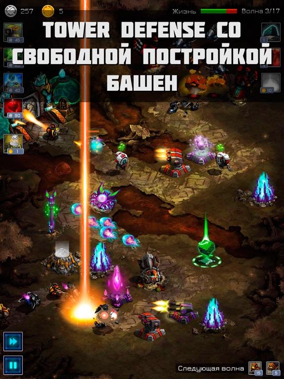 Ancient Planet Tower Defense на iPad