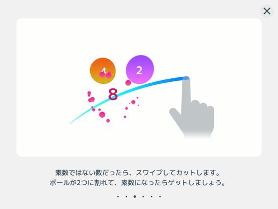 Panasonic Prime Smash!のおすすめ画像5