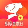 京东金融-818超级金融日