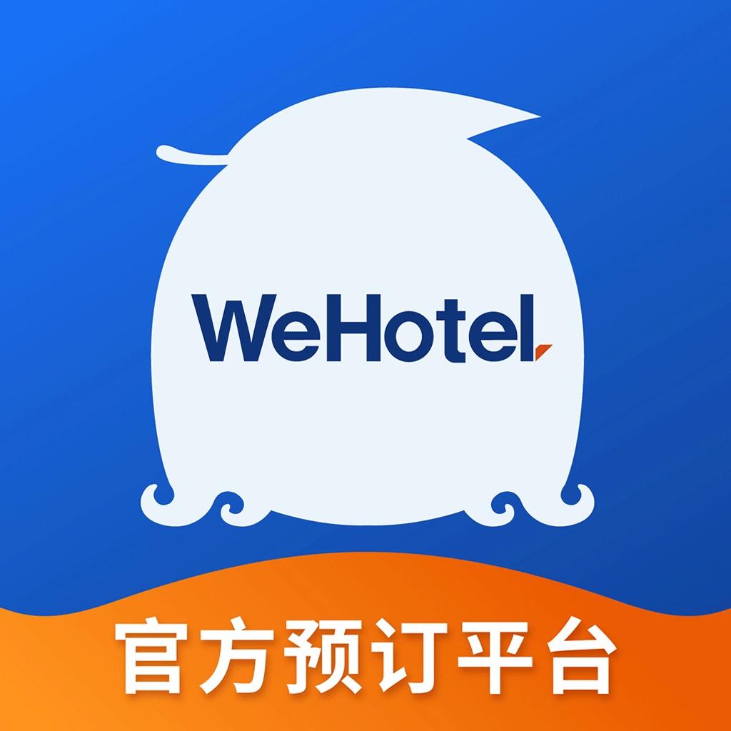 铂涛旅行-WeHotel全球特价酒店预定