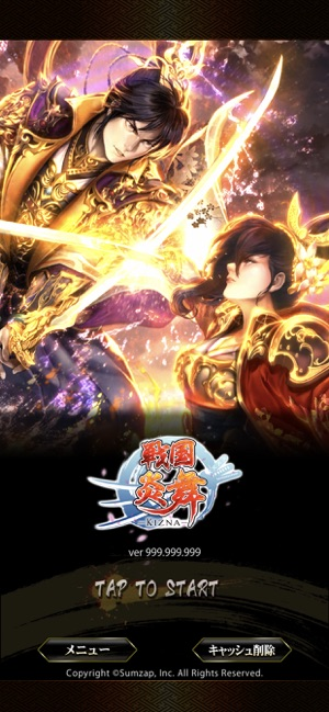 戦国炎舞 -KIZNA- 【人気の本格戦国RPG】 Screenshot