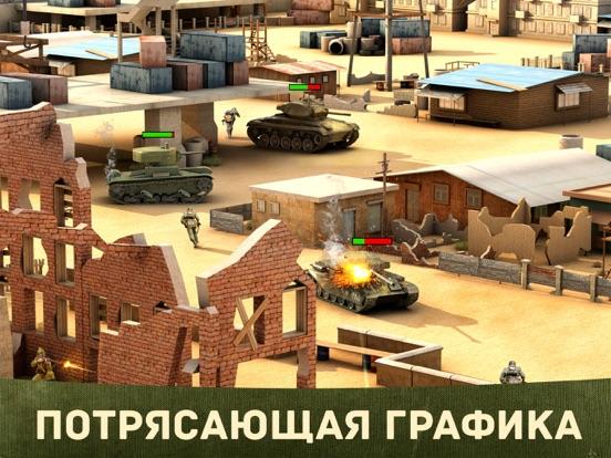 Скачать игру War Machines: Танки Игры